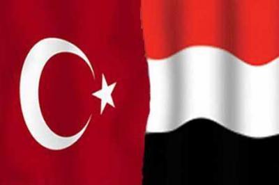 السفارة التركية بصنعاء تعلن عن فتح باب التقدم للمنح الدراسية
