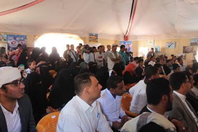 أختتام  مشروع معاً شمالاً وجنوباً لدعم مخرجات الحوار الوطني بمحافظة إب