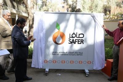 شركة صافر لاستكشاف وإنتاج النفط تدشن شعارها الجديد بصنعاء