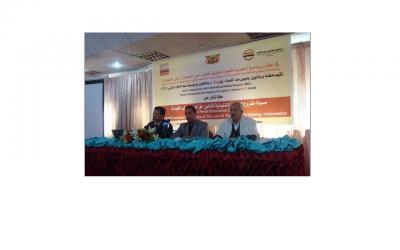 يمن باك تنشر مسودة اللائحة التنفيذية لقانون حق الحصول على المعلومات