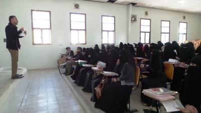 فعاليات توعوية للتعريف بالقضايا الشبابية لمخرجات مؤتمري الحوار والشباب بجامعتي صنعاء والملكة أروى