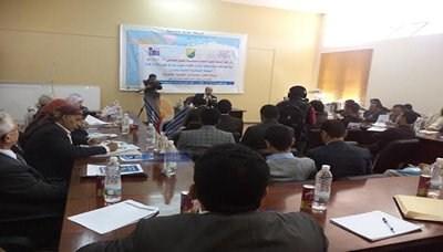 قسم العلوم السياسية بجامعة صنعاء ينظم حلقة نقاشية حول وثيقة الحلول والضمانات للقضية الجنوبية