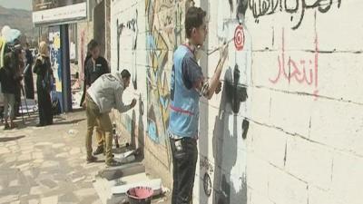 شباب يمنيون يحاربون الطائفية بالغرافيتي في شوارعهم