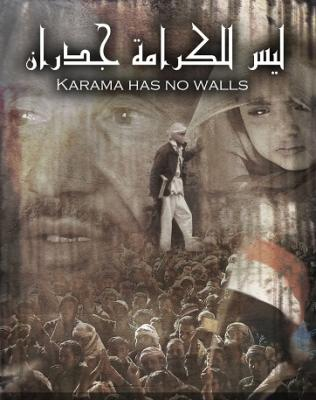 فوز الفيلم اليمني القصير