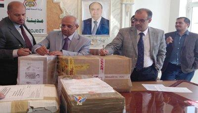 فتح مظاريف تنفيذ المرحلة الأولى لمشروع مدينة الملك عبد الله بن عبد العزيز الطبية في صنعاء