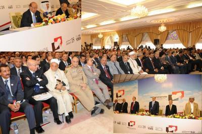 ثقافة الحوار في اليمن .. إرث حضاري لحضارات تليدة