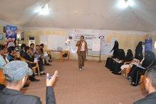 ختتام الدورة التدريبية الخاصة بمحو الأمية المالية لشباب بمحافظة إب