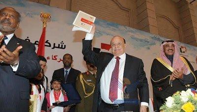 رئيس الجمهورية يشهد الاحتفال الكبير باختتام مؤتمر الحوار وسط حضور عربي وإقليمي ودولي رفيع