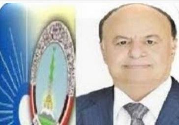 """قيادي مؤتمري يطالب بمحاكمة هادي والإصلاح بتهمة  """"الخيانة العظمى لليمن """""""
