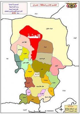 مقتل 12 شخصا في استمرار المواجهات بين الحوثيين وقبائل الأحمر بعمران