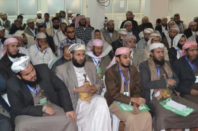 بحضور عدد من القيادات... حزب الرشاد يعقد اللقاء التشاوري الثاني لأعضاء الهيئة التأسيسية في صنعاء