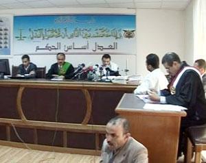 اليمن .. إحالة 6 متهمين من القاعدة الى المحكمة