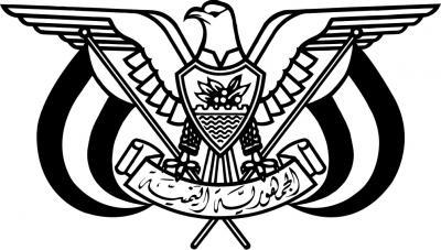 المحكمة الإدارية بأمانة العاصمة تلغي القرار الجمهوري رقم 24 للعام 2013م لمخالفته للوائح