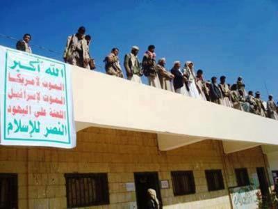 """عاجل : الحوثيون  في """"حوث"""" يثيرون غضب الأهالي والساكنين ، ويتوعدون الأهالي أن المدارس ستتحول إلى معلامه لتدريس ملازم السيد"""
