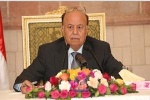 هادي : ستكون هنالك صلاحيات كاملة  للأقاليم والدستور سيتضمن أن الشريعة الإسلامية مصدر كل السلطات