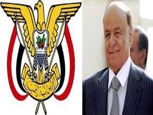 صدور قرارين جمهوريين بتعيينات في القوات المسلحة
