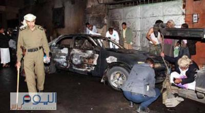 """الداخلية تعلن أسماء 29 سجيناً فروا أثناء الهجوم على السجن المركزي """" اليوم برس """" يعيد نشر """" الأسماء """""""