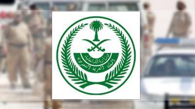 تفاصيل الـ 29 سعودياً  الذين سلمتهم السلطات اليمنيية للسعودية