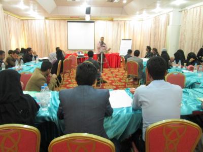 إختتام أعمال المنتدى المدني الأول للتوعية بمخرجات الحوار الوطني الشامل