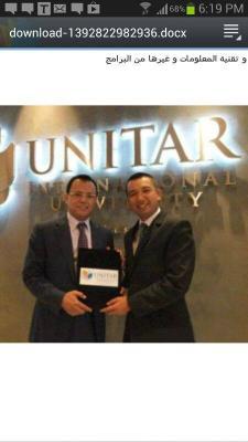 جامعة تونتك الدولية للتنكولوجيا توقع مع جامعة يونيتار الدولية في ماليزيا إتفاقية تعاون أكاديمي