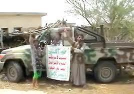 """مسلحو الحوثي في أرحب يرتدون البزة العسكرية ويرفضون إخلاء موقع """"عرورة"""" وتسليمه للجنة الوساطة"""