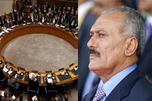 مصادر: مجلس الأمن يصوت اليوم على قرار بشأن اليمن يتضمن طي صفحة الرئيس السابق صالح إلى الأبد