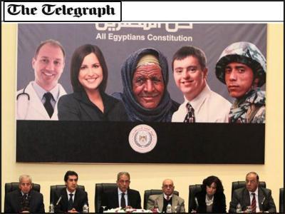 ملصق من الدعاية الخاصة للدستور المصري يثير السخرية