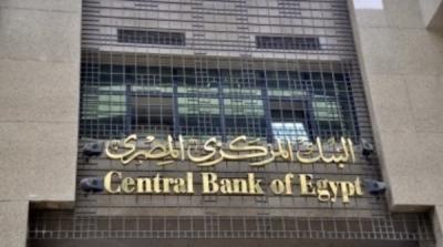 خبراء الإقتصاد : التضخم قد يلتهم مدخرات ملايين المصريين بالبنوك