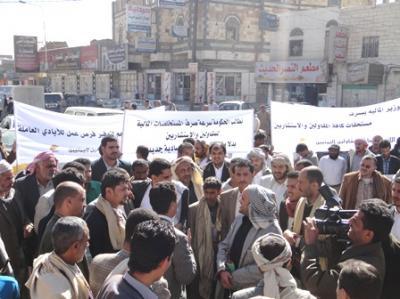وقفة احتجاجية للمقاولين اليمنيين أمام وزارة المالية