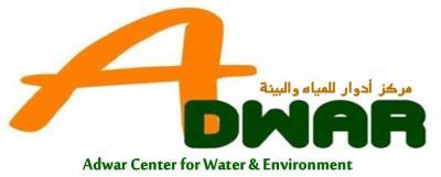 منظمة أدوار للتنمية الشبابية تدشن مركزها التخصصي في مجال المياه والبيئة بأمانة العاصمة