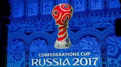 """إطلاق اسم """"كراسافا"""" على كرة كأس القارات 2017 .. فيديو"""
