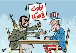 كيري يؤكد  لقاءه بالحوثيين في مسقط .. ورئيس المركز الإعلامي لحزب المؤتمر يكشف تفاصيل اللقاء