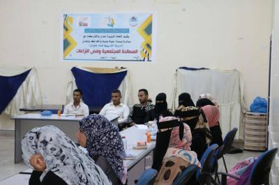 """اتحاد شبيبة عدن"""" ينظم دورة تدريبية في المصالحة المجتمعية في مدينة عدن"""