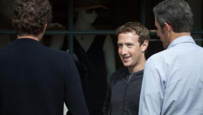 """7 مرات اضطر فيها """"فيسبوك"""" إلى الاعتذار .. تعرّف عليها"""