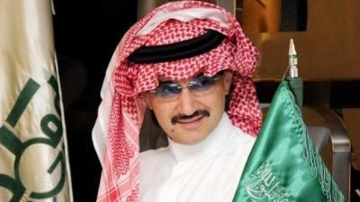 """الوليد بن طلال يعلن """"موعد"""" فك ارتباط الريال بالدولار"""