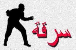 مواقع إخبارية يمنية تمتهن اللصوصية وسرقة الأخبار .. من يردعها ؟
