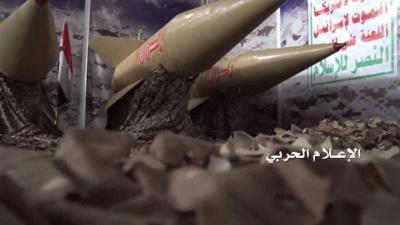 رويترز تكشف عن خطة للأمم المتحدة لنزع ترسانة الحوثي الصاروخية .. وتحذر من إحتفاظ الحوثيين بتلك الصواريخ التي ستجعلهم كحزب الله