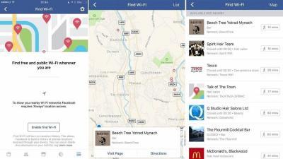 فيسبوك يتيح ميزة العثور على واي فاي مجاني