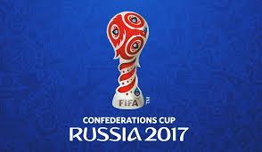 """كأس القارات """"روسيا 2017"""".. تقسيم المنتخبات الثمانية إلى مجموعتين"""