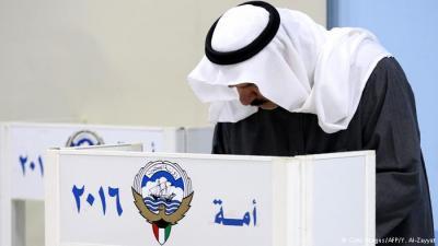تحولات تاريخية ومفاجآت كبيرة في الانتخابات البرلمانية الكويتية