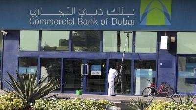 """إطلاق """"CBD NOW"""" أول بنك رقمي بالكامل في الإمارات"""