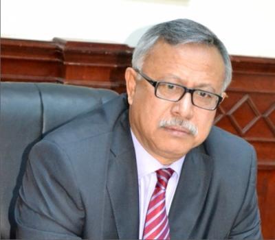 الإعلان رسمياً عن أعضاء حكومة بن حبتور بصنعاء بالإضافة إلى نائب القائد الأعلى للقوات المسلحة ( الأسماء - المناصب)
