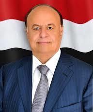 الرئيس هادي يهاجم حكومة بن حبتور ويصفها بالمسخ ويوجه رسائل إلى الشعب اليمني ( نص الكلمة)