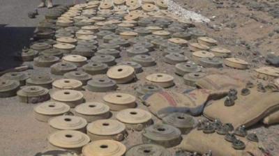 نزع 36 ألف لغم زرعها الحوثيون وقوات صالح في مأرب