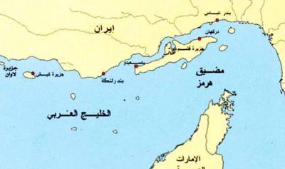 إيران تعلن سيطرتها الكاملة على مضيق هرمز والخليج