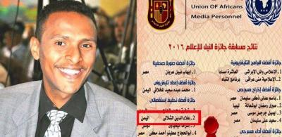 """الشلالي يفوز بجائزة """"النيل"""" للإعلام 2016"""