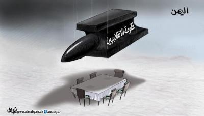 هل الشرعية اليمنية أمام فرصة أخيرة للانتصار؟