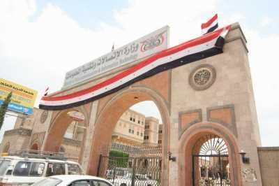 المؤسسة العامة للإتصالات تكشف  سبب رفع الحضر عن المواقع المحجوبة في اليمن