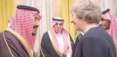 السعودية تمنح الشركات البريطانية تأشيرة متعددة لخمس سنوات