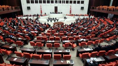 البرلمان التركي يبحث اعتماد النظام الرئاسي